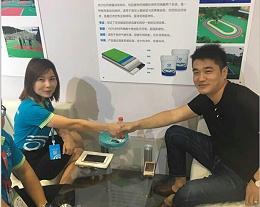水泽士2017上海体博会活动现场