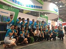 广东德朝体育2017年的上海体博会现场